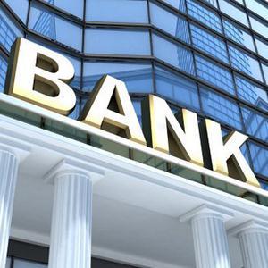 Банки Черкизово