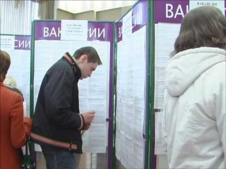 Центры занятости Черкизово