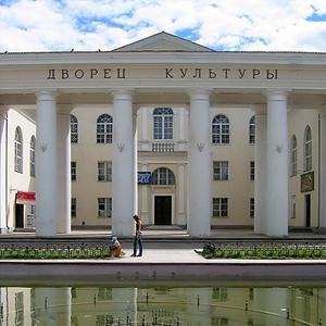 Дворцы и дома культуры Черкизово