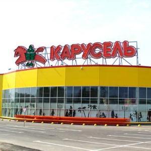 Гипермаркеты Черкизово