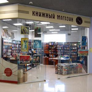 Книжные магазины Черкизово