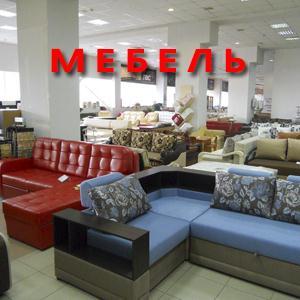 Магазины мебели Черкизово