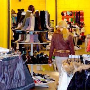 Магазины одежды и обуви Черкизово