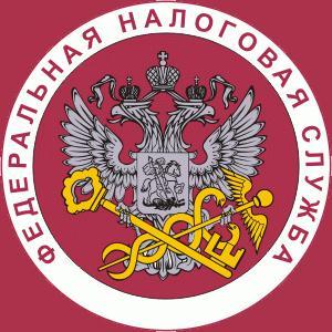 Налоговые инспекции, службы Черкизово