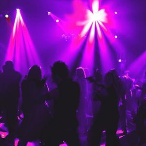 Ночные клубы Черкизово