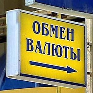 Обмен валют Черкизово