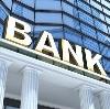 Банки в Черкизово