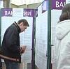 Центры занятости в Черкизово
