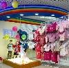 Детские магазины в Черкизово