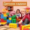 Детские сады в Черкизово