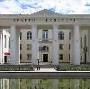 Дворцы и дома культуры в Черкизово