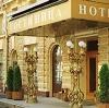 Гостиницы в Черкизово