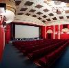 Кинотеатры в Черкизово
