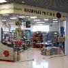Книжные магазины в Черкизово