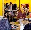 Магазины одежды и обуви в Черкизово