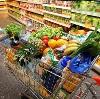 Магазины продуктов в Черкизово