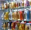 Парфюмерные магазины в Черкизово