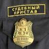 Судебные приставы в Черкизово