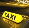 Такси в Черкизово