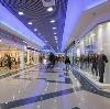 Торговые центры в Черкизово