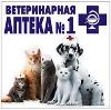 Ветеринарные аптеки в Черкизово