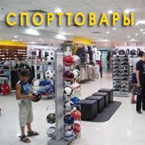 Спортивные магазины Черкизово