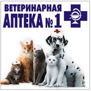 Ветеринарные аптеки Черкизово